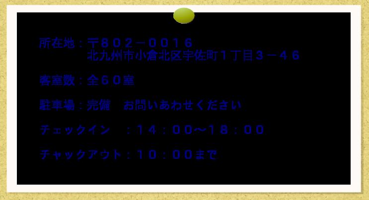 gaiyou_sozai