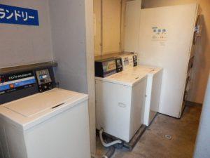laundry001